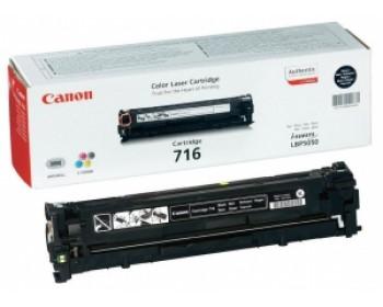 Картридж Canon 716 BLACK для Canon LBP5050 (2300стр,)