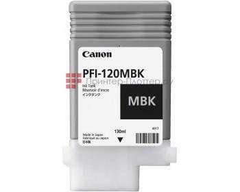 Картридж PFI-120 MB (матовый черный) для Canon TM-200/TM-300 (130 мл)