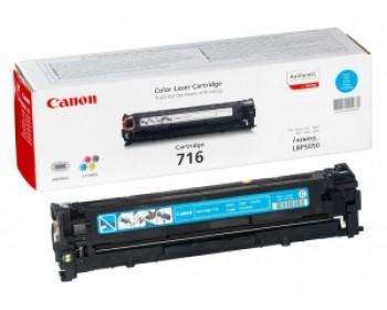 Картридж Canon 716 CYAN для Canon LBP5050 (1500стр,)