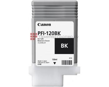 Картридж PFI-120 B (черный) для Canon TM-200/TM-300 (130 мл)