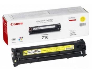 Картридж Canon 716 YELLOW для Canon LBP5050 (1500стр,)