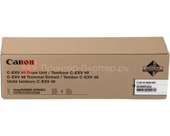 Блок фотобарабана Canon DRUM UNIT C-EXV 49 BLACK & COLOR iRA C33xx / 35xx / 30xx (65-92k)