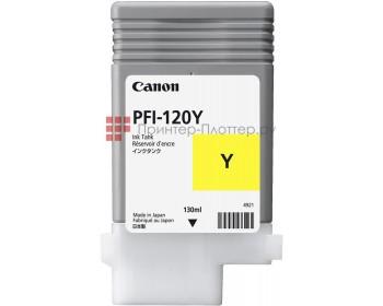 Картридж PFI-120 Y (желтый) для Canon TM-200/TM-300 (130 мл)